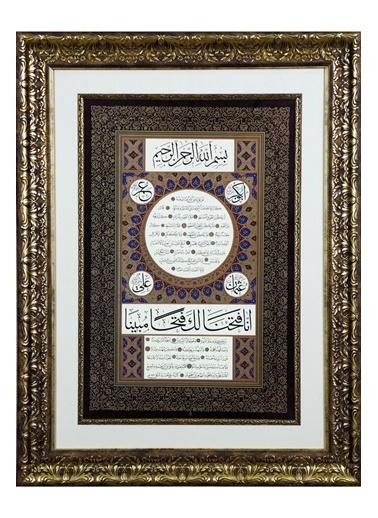 BEDESTEN PAZAR İslami Tablo 50x65 cm Tıpkı Basım Hat Sanatı Dekoratif Çerçeveli ''Hilye-i Şerif '' Renkli